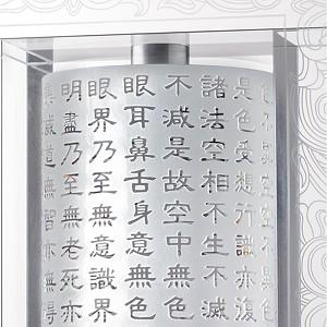 Liuli Crystal Prayer Wheel -Heart Sutra - Living In Peace
