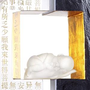 Liuli CrystalBetween Heaven and Earth