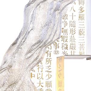 Liuli Crystal Between Heaven and Earth