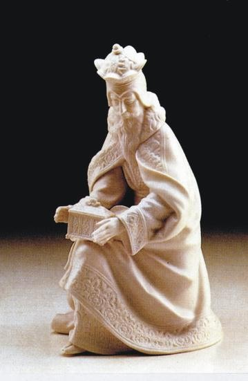 LladroKing Melchior White 1983-85Porcelain Figurine