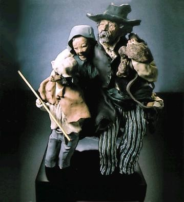 Lladro Goyescas Hopeful Group 1989-93