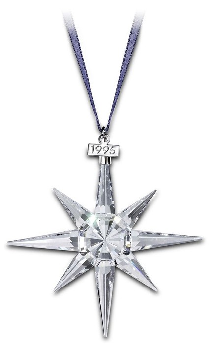 Swarovski Crystal 1995 Swarovski Star Ornament