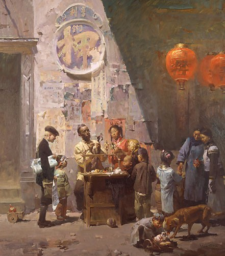 Mian Situ The Toymaker of Ross Alley San F MASTERWORK EDITION ON Canvas