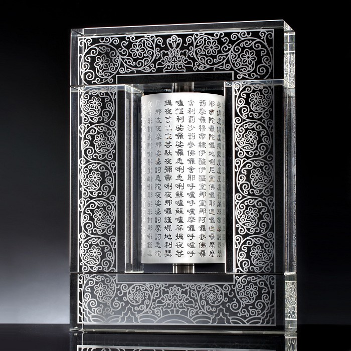 Liuli Crystal Prayer Wheel Great Compassion Dharani Sutra - Everlasting Will of Dharma