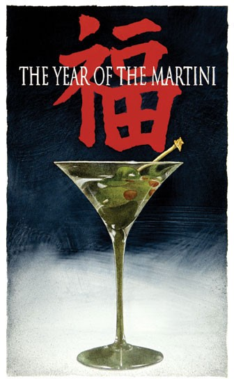 Will Bullas The Year Of The Martini... Limited Edition Canvas