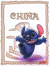Stitch in China