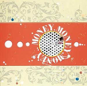 Philippe Bertho-Money Red Serigraph