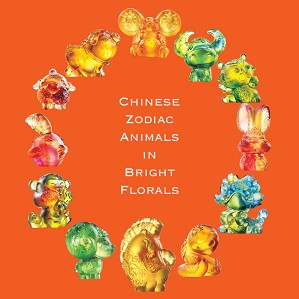 Liuli Crystal-Chinese Zodiac Animals in Bright Florals (Set of 12)