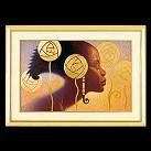 Ebony Visions - Ebony Visions Print Lithograph Unframed
